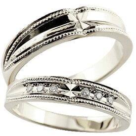 結婚指輪 クロス ペアリング マリッジリング キュービックジルコニア シルバー ミル打ち ストレート カップル 贈り物 誕生日プレゼント ギフト ファッション パートナー 送料無料