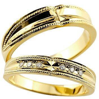 結婚指輪 クロス ペアリング マリッジリング ダイヤモンド イエローゴールドk18 ミル打ち 結婚式 18金 ダイヤ ストレート カップル ブライダルジュエリー ウエディング 贈り物 誕生日プレゼント ギフト ファッション