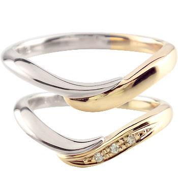 結婚指輪 V字 ペアリング プラチナ ダイヤモンド マリッジリング イエローゴールドk18 コンビリング 結婚式 18金 ウェーブリング ダイヤ カップル 贈り物 誕生日プレゼント ギフト ファッション
