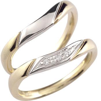 結婚指輪 ペアリング ダイヤモンド マリッジリング イエローゴールドk18 プラチナ コンビリング 結婚式 18金 ダイヤ ストレート カップル 贈り物 誕生日プレゼント ギフト ファッション Xmas Christmas