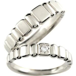 ペアリング 結婚指輪 プラチナ マリッジリング ハード950 ダイヤモンド 一粒ダイヤモンド pt950 結婚式 ダイヤ ストレート カップル 送料無料 の 2個セット 人気