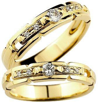 【送料無料】 ペアリング 人気 結婚指輪 ダイヤモンド マリッジリング 結婚式 イエローゴールドk18 ダイヤ 18金 ストレート カップル ブライダルジュエリー ウエディング 贈り物 誕生日プレゼント ギフト ファッション