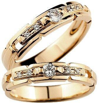 ペアリング マリッジリング 【送料無料】 人気 結婚指輪 ダイヤモンド 結婚式 ピンクゴールドk18 ダイヤ 18金 ストレート カップル ブライダルジュエリー ウエディング 贈り物 誕生日プレゼント ギフト ファッション
