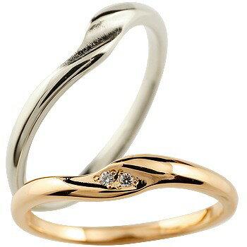 結婚指輪 ペアリング ダイヤモンド マリッジリング ピンクゴールドk10 ホワイトゴールドk10 シンプル つや消し 10金 結婚式 ダイヤ カップル 贈り物 誕生日プレゼント ギフト ファッション