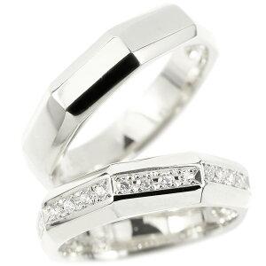 メンズ ペアリング 結婚指輪 ホワイトゴールドk10 キュービックジルコニア 指輪 10金 シンプル マリッジリング リング カップル 2本セット 宝石 送料無料 の 2個セット
