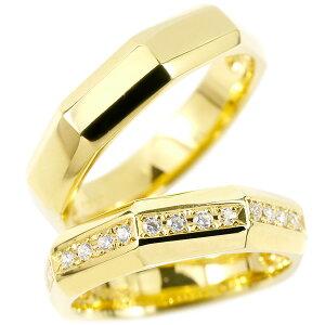 メンズ ペアリング 結婚指輪 イエローゴールドk10 キュービックジルコニア 指輪 10金 シンプル マリッジリング リング カップル 2本セット 宝石 送料無料 の 2個セット