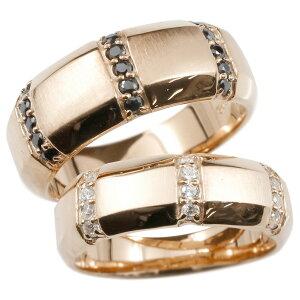 メンズ ペアリング 結婚指輪 ピンクゴールドk18 キュービックジルコニア ブラックキュービック 指輪 幅広 つや消し 18金 マリッジリング リング カップル の 2個セット 送料無料