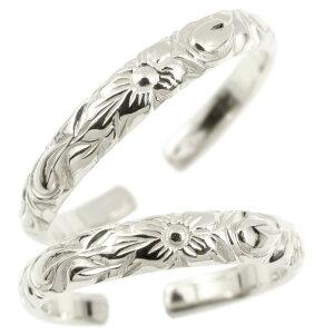 ハワイアンジュエリー ペア トゥリング 結婚指輪 ホワイトゴールドk18 指輪 フリーサイズ ハワイアンリング 足の指輪 地金 18金 カップル 2本セット 送料無料