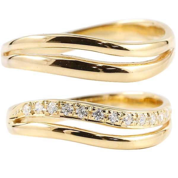 ペアリング 【送料無料】 結婚指輪 マリッジリング ダイヤモンド イエローゴールドk18 結婚式 18金 ダイヤ ストレート カップル 贈り物 誕生日プレゼント ギフト ファッション Xmas Christmas