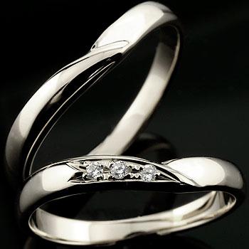【送料無料】ペアリング ハードプラチナ950 ダイヤモンド 結婚指輪 マリッジリング ダイヤ プラチナ pt950 結婚式 ストレート カップル 贈り物 誕生日プレゼント ギフト ファッション