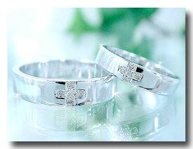 結婚指輪 【送料無料】キュービックジルコニアシルバー925クロスペアリング ストレート カップル 贈り物 誕生日プレゼント ギフト ファッション パートナー