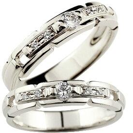 ペアリング 結婚指輪 【送料無料】鑑定書付き ダイヤモンド プラチナ マリッジリング SIクラス 結婚式 ダイヤ ストレート 贈り物 誕生日プレゼント ギフト ファッション の 2個セット