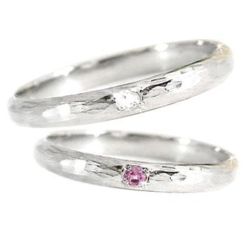 結婚指輪 【送料無料】ペアリング 指輪 ピンクサファイア ダイヤ ダイヤモンド プラチナ900指輪 マリッジリング ハンドメイド 結婚式 ダイヤ ストレート カップル 2.3 贈り物 誕生日プレゼント ギフト ファッション