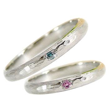 結婚指輪 【送料無料】ペアリング 指輪 ピンクサファイア ブルーダイヤモンド プラチナ マリッジリング 結婚式 ダイヤ ストレート カップル 2.3 贈り物 誕生日プレゼント ギフト ファッション