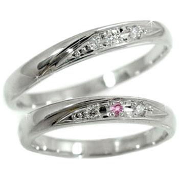 結婚指輪 【送料無料】 マリッジリング ペアリング ダイヤ ダイヤモンド ピンクサファイアプラチナ900 指輪 リング結婚記念リング 結婚式 18金 ストレート カップル 贈り物 誕生日プレゼント ギフト ファッション