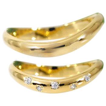 結婚指輪 【送料無料】 マリッジリング ペアリング イエローゴールドk18 ダイヤ ダイヤモンド k18 結婚式 18金 ダイヤ カップル 2.3 贈り物 誕生日プレゼント ギフト ファッション