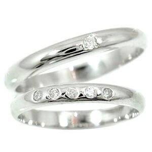 結婚指輪 【送料無料】 マリッジリング ペアリング ダイヤ ダイヤモンド ホワイトゴールドk18 2本セット 梅 結婚式 18金 ストレート カップル 2.3 贈り物 誕生日プレゼント ギフト ファッショ