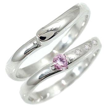結婚指輪 マリッジリング ペアリング ピンクサファイア ダイヤ ダイヤモンド プラチナ900 結婚記念リング 結婚式 カップル 贈り物 誕生日プレゼント ギフト ファッション