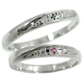 結婚指輪 【送料無料】ペアリング マリッジリング ダイヤモンド ピンクサファイア プラチナ 結婚式 ダイヤ ストレート カップルブライダルジュエリー ウエディング 贈り物 誕生日プレゼント ギフト ファッション