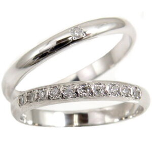 ペアリング 甲丸 エタニティリング 結婚指輪 マリッジリング ダイヤモンド ホワイトゴールドk10 10金 ダイヤ ストレート カップル 2.3 女性 送料無料 の 2個セット