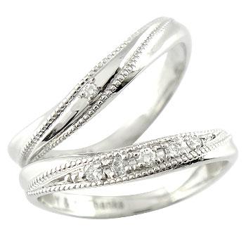 【送料無料】ペアリング ダイヤモンド 結婚指輪 マリッジリング ホワイトゴールドk10 ミル打ち ミル 10金 ダイヤ ストレート カップル 贈り物 誕生日プレゼント ギフト ファッション