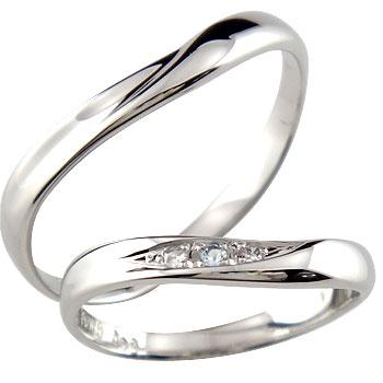 結婚指輪 ペアリング ダイヤモンド アクアマリン ホワイトゴールドk10 マリッジリング ダイヤ ストレート カップル 贈り物 誕生日プレゼント ギフト ファッション