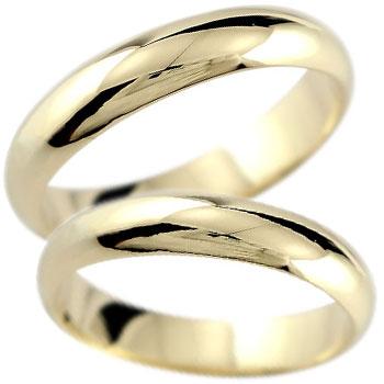 ペアリング 結婚指輪 マリッジリング イエローゴールドk18 地金リング 宝石なし 甲丸 18金 ストレート カップル 贈り物 誕生日プレゼント ギフト ファッション