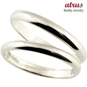 ペアリング 結婚指輪 ゴールド ストレート マリッジリング 甲丸 ホワイトゴールドk18 結婚式 18金 カップル メンズ レディース 送料無料 の 2個セット 人気
