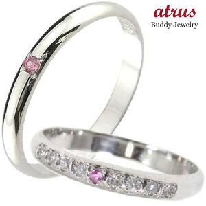 甲丸 ペアリング ダイヤモンド 結婚指輪 マリッジリング ピンクトルマリン ホワイトゴールドk18 18金 ダイヤ ストレート カップル 2.3 宝石 女性 送料無料 の 2個セット LGBTQ 男女兼用