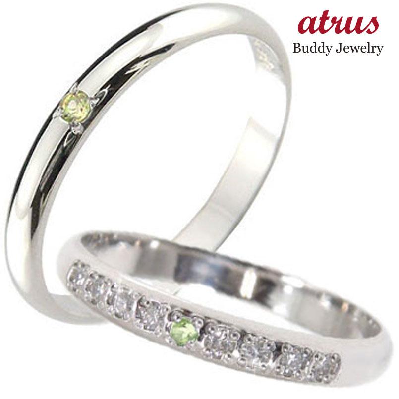 結婚指輪 ペアリング ダイヤモンド マリッジリング ペリドット 甲丸 ホワイトゴールドk18 18金 ダイヤ ストレート カップル 贈り物 誕生日プレゼント ギフト ファッション