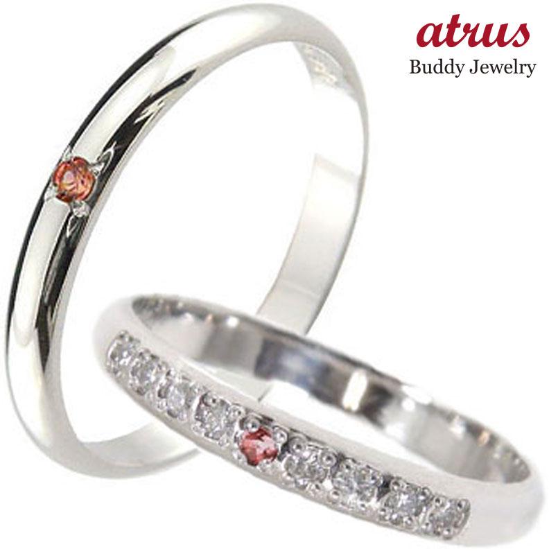 結婚指輪 ペアリング プラチナ ダイヤモンド マリッジリング ガーネット 甲丸 ダイヤ ストレート カップル 贈り物 誕生日プレゼント ギフト ファッション