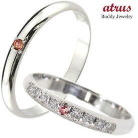 結婚指輪 ペアリング プラチナ ダイヤモンド マリッジリング ガーネット 甲丸 ダイヤ ストレート カップル 贈り物 誕生日プレゼント ギフト ファッション パートナー 送料無料