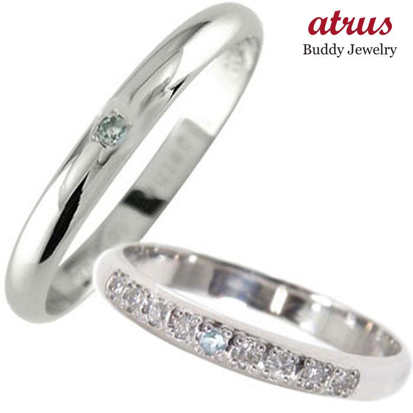結婚指輪 【送料無料】ペアリング ダイヤモンド マリッジリング アクアマリン 甲丸 ホワイトゴールドk18 18金 ダイヤ ストレート カップル 贈り物 誕生日プレゼント ギフト ファッション