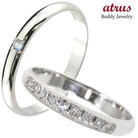 結婚指輪 ペアリング プラチナ ダイヤモンド マリッジリング ブルームーンストーン 甲丸 ダイヤ ストレート カップル 贈り物 誕生日プレゼント ギフト ファッション パートナー 送料無料