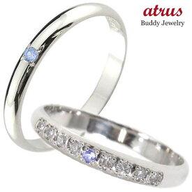 結婚指輪 ペアリング プラチナ ダイヤモンド マリッジリング タンザナイト 甲丸 ダイヤ ストレート カップル 贈り物 誕生日プレゼント ギフト ファッション パートナー 送料無料