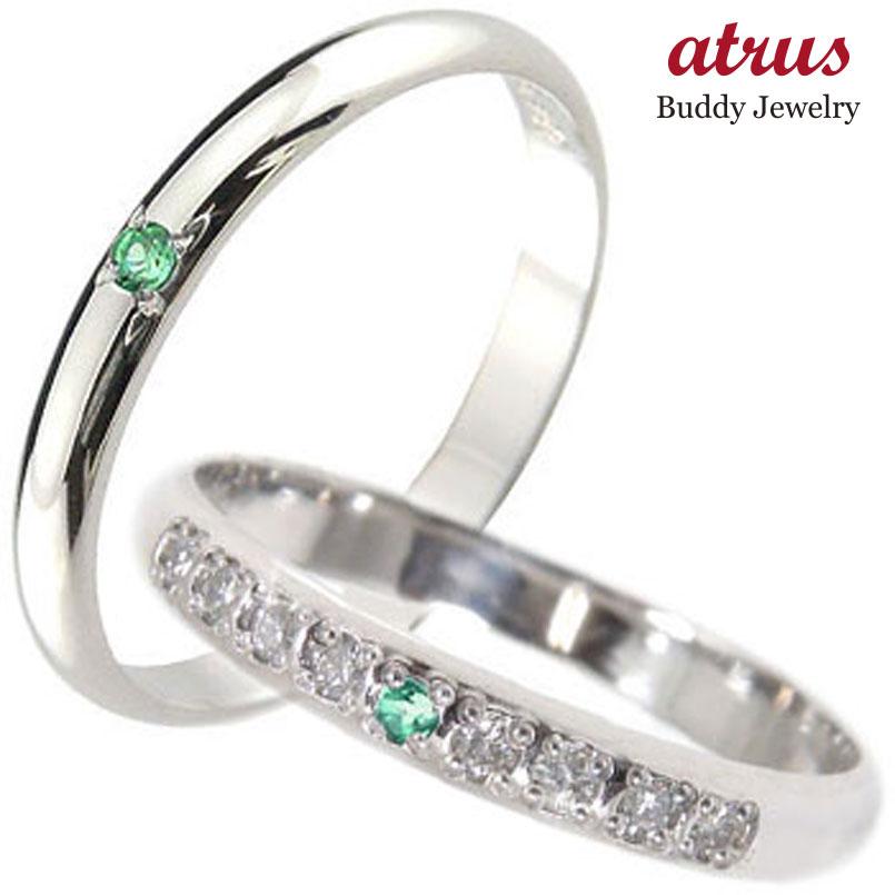 ペアリング 結婚指輪 プラチナ ダイヤモンド マリッジリング エメラルド 甲丸 ダイヤ ストレート カップル 贈り物 誕生日プレゼント ギフト ファッション