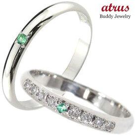 ペアリング ダイヤモンド 結婚指輪 マリッジリング エメラルド 甲丸 ホワイトゴールドk18 18金 ダイヤ ストレート カップル 贈り物 誕生日プレゼント ギフト ファッション パートナー 送料無料