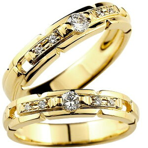 ペアリング 結婚指輪 ゴールド マリッジリング 鑑定書付き ダイヤモンド SI 結婚式 イエローゴールドk18 18金 ダイヤ ストレート カップル メンズ レディース 送料無料 の 2個セット 人気