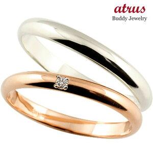 ペアリング 結婚指輪 ゴールド ストレート マリッジリング 甲丸 ダイヤモンド ホワイトゴールドk18 ピンクゴールド 18金 ダイヤ メンズ レディース 宝石 送料無料 の 2個セット 人気