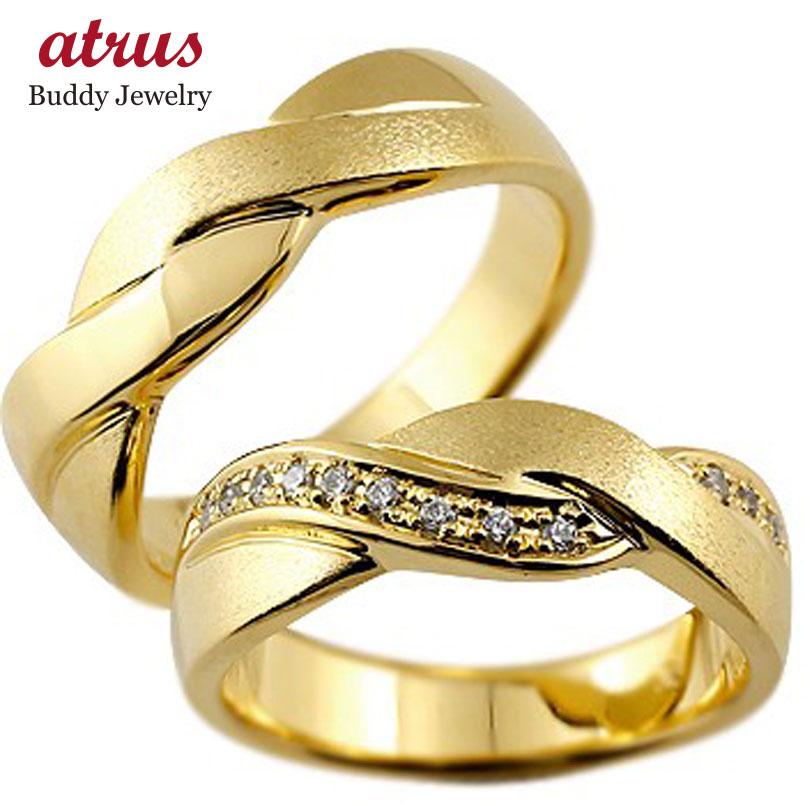 ペアリング ダイヤモンド 結婚指輪 マリッジリング 幅広 つや消し イエローゴールドk18 18金 結婚式 ダイヤ ストレート カップル 贈り物 誕生日プレゼント ギフト ファッション Xmas Christmas