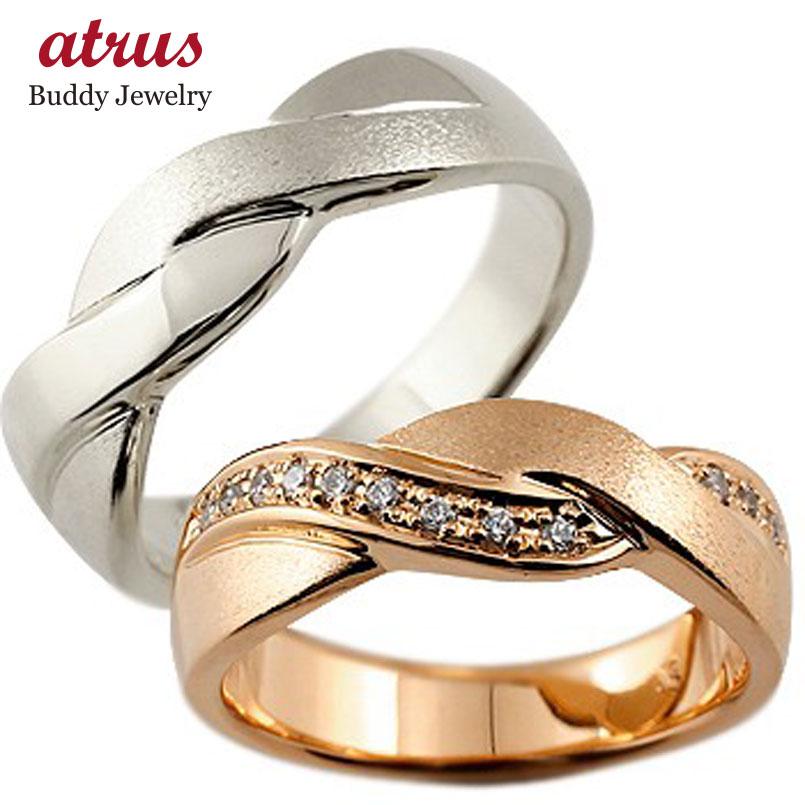 【送料無料】ペアリング ダイヤモンド 結婚指輪 マリッジリング 幅広 つや消し プラチナ ピンクゴールドk18 結婚式 ダイヤ 18金 ストレート カップル 贈り物 誕生日プレゼント ギフト ファッション