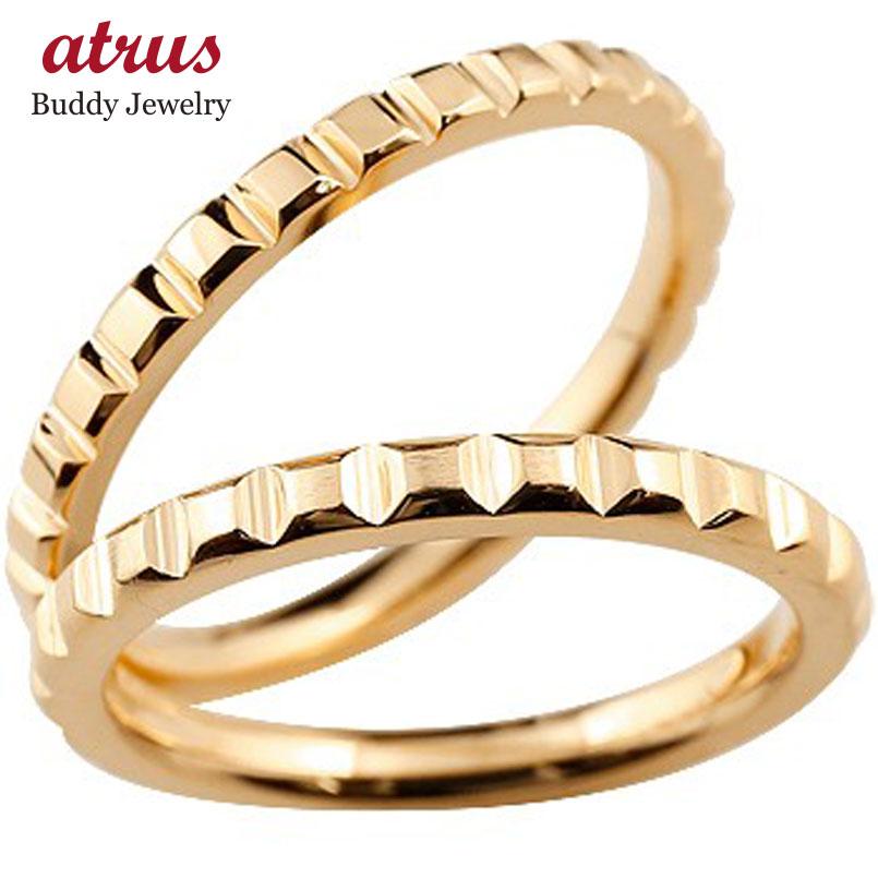 結婚指輪 ペアリング 人気 マリッジリング 地金リング カットリング ピンクゴールドk18 18金 結婚式 シンプル 宝石なし ストレート カップル 贈り物 誕生日プレゼント ギフト ファッション