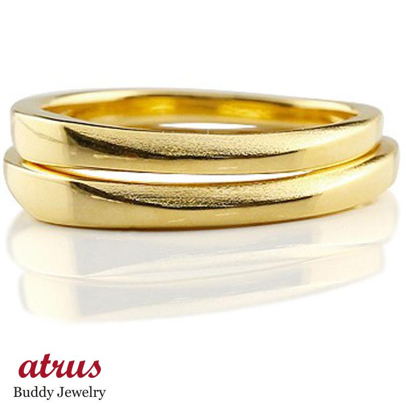 【送料無料】ペアリング 結婚指輪 マリッジリング 地金リング イエローゴールドk18 18金 シンプル つや消し 結婚式 ストレート スイートペアリィー カップル 贈り物 誕生日プレゼント ギフト ファッション