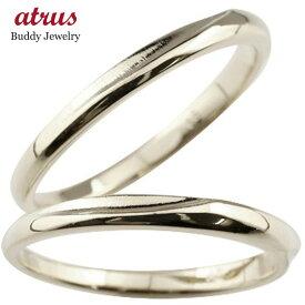 結婚指輪 ペアリング シルバーリング マリッジリング 地金リング つや消し シンプル ストレート カップル 贈り物 誕生日プレゼント ギフト ファッション パートナー 送料無料