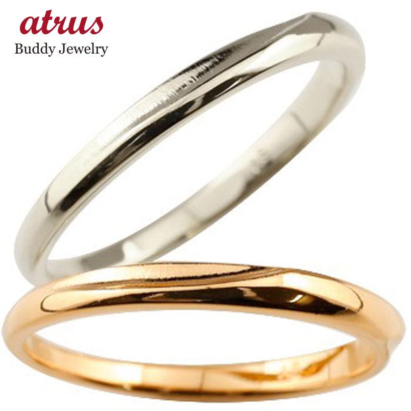ペアリング 結婚指輪 マリッジリング 地金リング ピンクゴールドk18 ホワイトゴールドk18 シンプル つや消し 18金 結婚式 ストレート スイートペアリィー カップル 贈り物 誕生日プレゼント ギフト ファッション