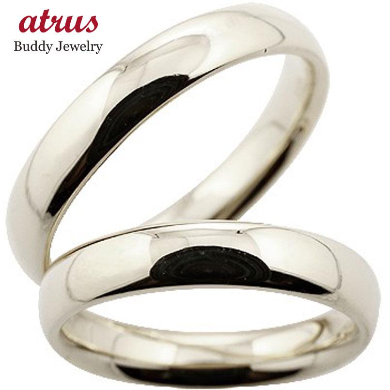 【送料無料】ペアリング 結婚指輪 マリッジリング 地金リング リーガルタイプ ホワイトゴールドk18 幅広 シンプル 18金 結婚式 ストレート カップル 贈り物 誕生日プレゼント ギフト ファッション