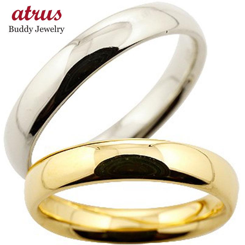 【送料無料】ペアリング 結婚指輪 マリッジリング 地金リング リーガルタイプ ホワイトゴールドk18 イエローゴールドk18 幅広 シンプル 18金 結婚式 ストレート カップル 贈り物 誕生日プレゼント ギフト ファッション