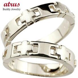結婚指輪 クロス ペアリング マリッジリング 幅広 リング シルバーリング 地金リング 十字架 つや消し 結婚式 ストレート カップル 贈り物 誕生日プレゼント ギフト ファッション パートナー 送料無料