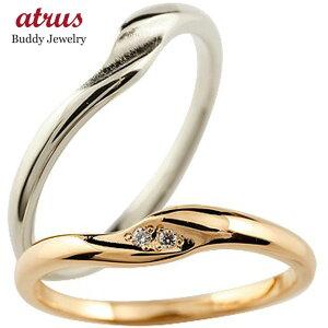 ペアリング 結婚指輪 プラチナ ダイヤモンド マリッジリング ピンクゴールドk18 つや消し pt900 18金 ダイヤ スイートペアリィー 送料無料 の 2個セット 人気
