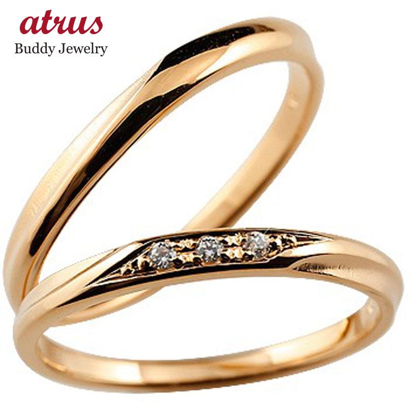 ペアリング ダイヤモンド 結婚指輪 マリッジリング ピンクゴールドk10 10金 シンプル つや消し 結婚式 ダイヤ ストレート スイートペアリィー カップル 贈り物 誕生日プレゼント ギフト ファッション